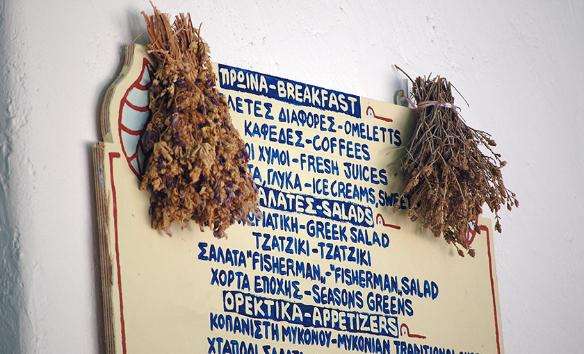 6 Absolutely Delicious Mykonos Local Foods You MUST Try!